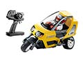 Tamiya Dancing Rider, Yellow 47385