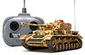 Tamiya German No. 4 Tank J Type 48206