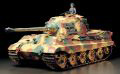 Tamiya King Tiger (Production Turret) 56017