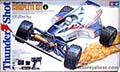Tamiya Thunder Shot 57001