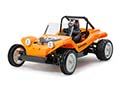 Tamiya Buggy Kumamon (Yellow) 57887