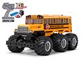 Tamiya King Yellow 6x6 57906