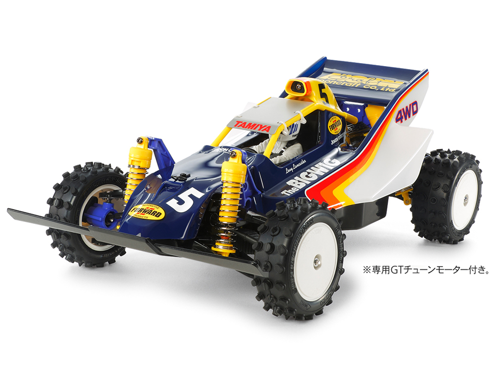 price of rc cars with Index on Trolls together with Foldable furthermore 2018 Lexus Nx Revealed Australian Debut Next Year 200t Badge Dropped besides Bluetooth Hifi Mp3 Player likewise Dakimakura cover 003.