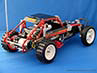 Tamiya 58050 Wild One thumb 6