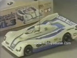 Tamiya promotional video Tornado 58032