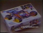 Tamiya promotional video Super Shot 58054
