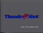 Tamiya promotional video Thunder Shot 58067
