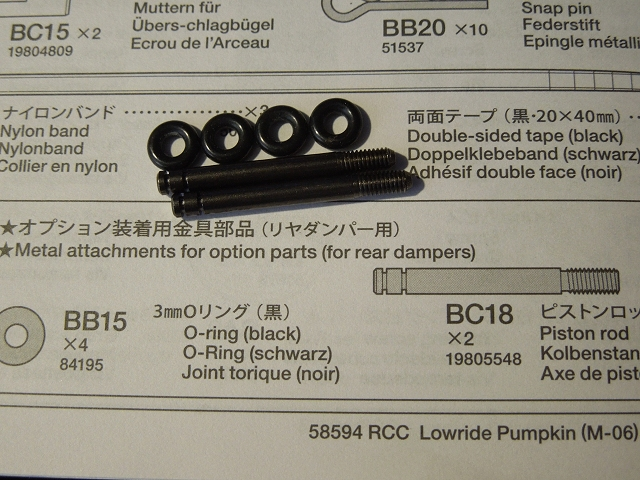 jr_lowride_pumpkin_005_001_kit_CVA_bits.jpg
